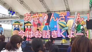全日本うまいもの祭り2018 第二弾!!