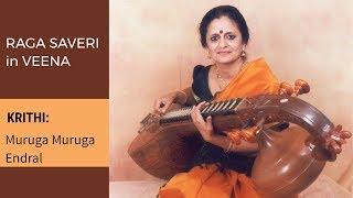Raga Series: Raga Saveri in Veena by Jayalakshmi Sekhar 007
