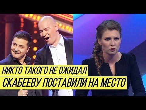 """Кошевой красиво """"размазал"""" Скабееву: такое надо делать из раза в раз"""