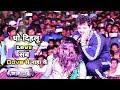 धो दिहलू Love सभ Dove से नाहा के खेसारी लाल यादव - Superhit Stage Show Chhatarpur, Jharkhand video download