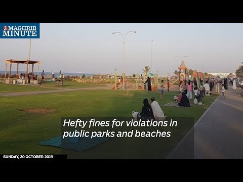 Hefty fines for violations in public parks and beaches