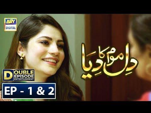 Dil Mom Ka Diya Episode 1 & 2 - 28th August 2018 - ARY Digital Drama