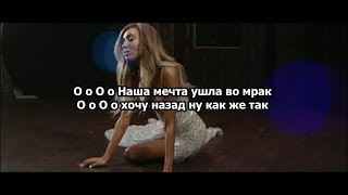 Мари Сенн - НАРКОТИК (текст песни) (lyrics) (BY ARM)