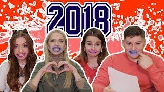 РЖАЧНЫЙ ГОРОСКОП НА 2018 ГОД