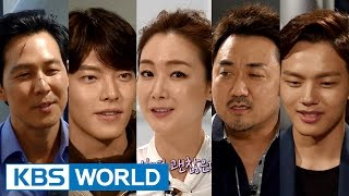 Entertainment Weekly | 연예가중계 - Kim Woobin, Choi Jiwoo, Ma Dongseok (2015.09.11)
