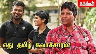 கண்ணகி மாதிரி தியாகம் செய்யணுமா? Dr. Shalini about Kausalya - Sakthi Wedding   Love   Women   Caste