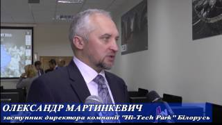 International Forum 'IT PEOPLE SUMY' was held at SSU
