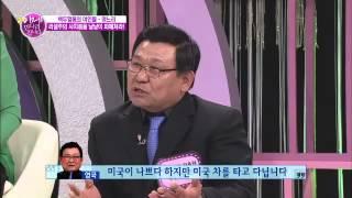 북한 로열패밀리들의 상상초월 사치품_채널A_이만갑 121회