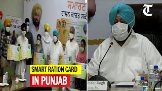 Punjab Chief minister Captain Amarinder Singh launches Smart Ration Card Scheme in the state