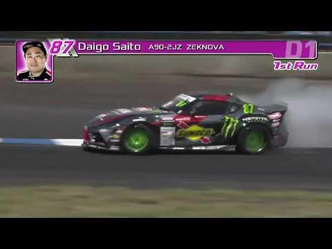 D1グランプリ 第6戦エビス 齋藤 太吾選手のドリフト動画