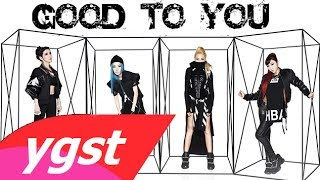 2NE1 - Good To You (착한 여자) (Official Music Recorded)