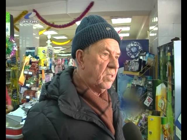 """""""Местное время"""" 20 декабря 2013"""