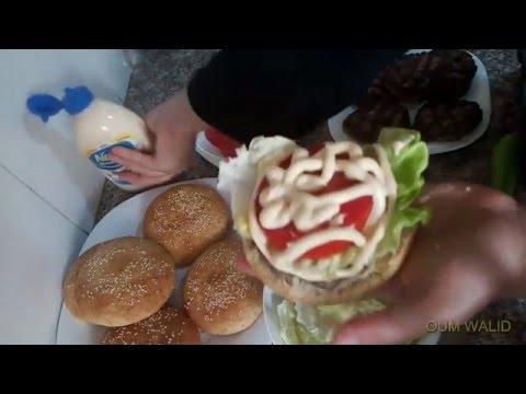 شهيوات ام وليد احلى همبرغر و خبز الهمبرغر - هنا hana