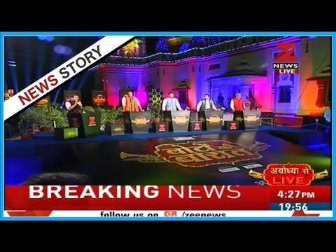 Voto Ki Baarat @ 8 PM | Why is