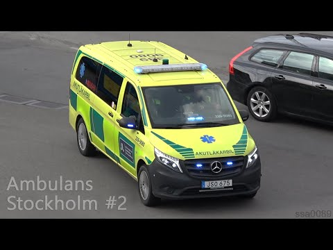 Ambulans Stockholm Utryckning/responding (collection) #2