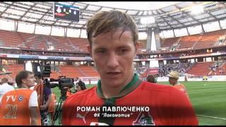 Роман Павлюченко, Роман Павлюченко: «Я мужик - пообещал и забил»