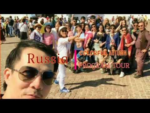 เพิ่มขึ้นแรงยายูเครน
