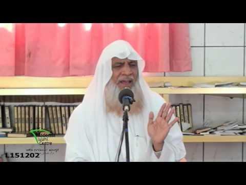 Jumua Class – Dr.Ashraf Moulavi 29-05-1436H (20-3-2015)