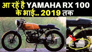 yamaha rx 100 price in india 2018 mileage - Free Online Videos Best