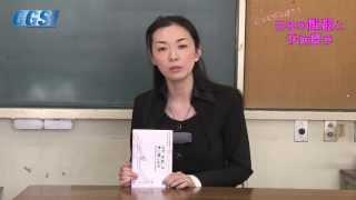 第02回 じっくり学ぼう!日本の健康と予防医学