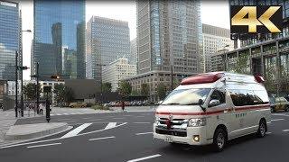 Apakah Boleh di Jepang Ambulance Menerobos Lampu Merah? Japanese Ambulance 4K