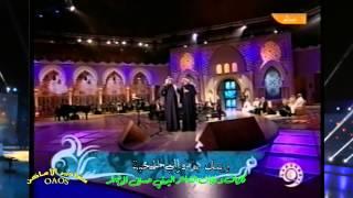 """تكريم أبو بكر سالم بلفقيه - الدوحة ٢٠٠٧ - دويتو """" وينك يا درب المحبة """" مع محمد عبده تحميل MP3"""