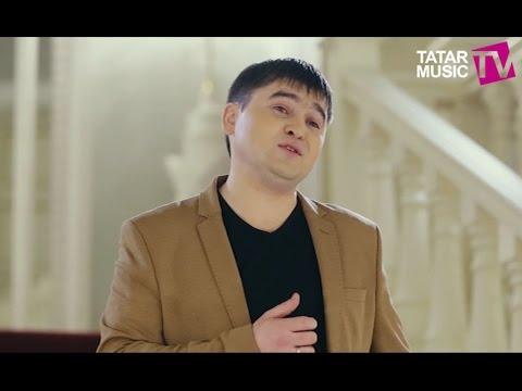 Ринас Әхмәтов - Мин яратам сине тормыш