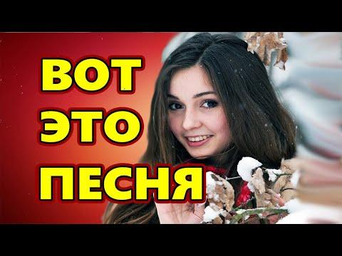 Обалденно Красивая Песня !!! ПАДАЛ БЕЛЫЙ СНЕГ Сергей Орлов new2019