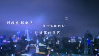 《Whisper 耳语》by NinetyNine乐团 (Chinese BL movie Queer Beauty OST)