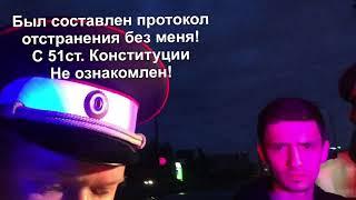 ДПС по ПЬЯНКЕ ЛИШЕНИЕ?МЕД.освидетельство!!!