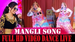 MANGLI LATEST SONG || SUPER VIDEO LIVE PERFAMENCE || RTV BANJARA