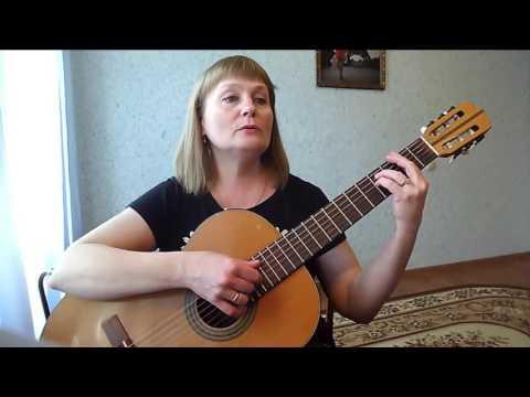 """Как играть на гитаре песню """"Улыбка"""" (cоver)"""