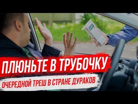 Новый тест ГИБДД на НК в стране дураков! Новые подробности ПДД.