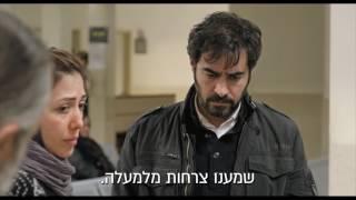 Trailer of Forushande (2016)