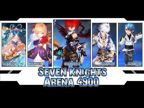 Seven Knights | อาริน่า | ธรูดสายฮิล และการเปิดด้วยสกิลสุดเกลือ (4900)