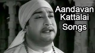 Aandavan Kattalai Tamil Movie Songs - Classic Hits