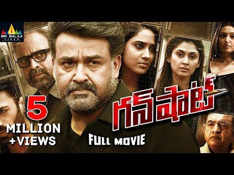 Gun Shot Telugu Full Movie