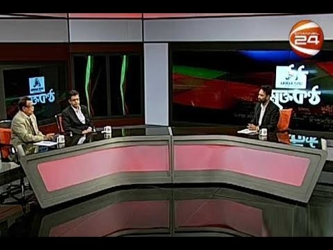 মুক্তকন্ঠ | Muktokontho | 17 January 2020