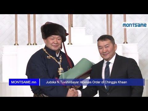 Judoka N.Tuvshinbayar receives Order of Chinggis Khaan