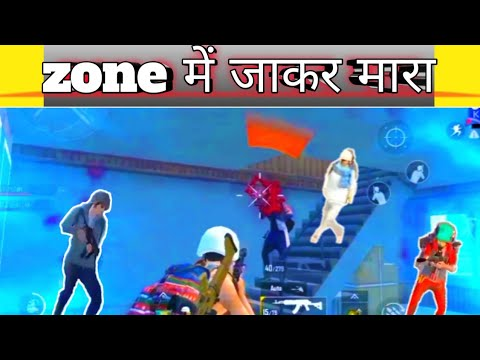 Download Best way to rush enemy squad PUBG LITE ❤️ Duo Game play 😘 by ELECTRA AG 😘😘 HD Mp4 3GP Video and MP3