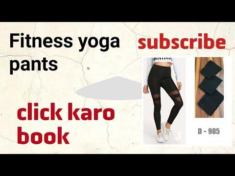Stylish Women Yoga Pant