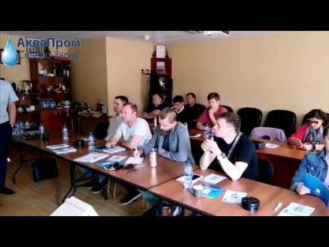 Обучение в АкаПром
