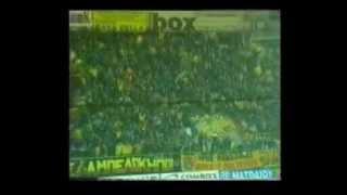 Njogu Demba Nyrén Footballmovie