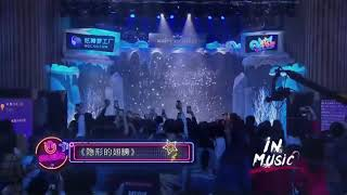 張韶涵含淚演唱《隱形的翅膀》 不負韶光生日會20180119