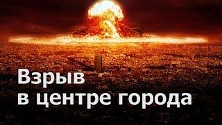 ЧП Москва. Взрыв газа (станция метро «Коломенская» )