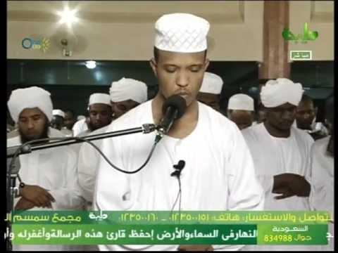 قارئ سوداني يقلد قراء الجزيرة العربية