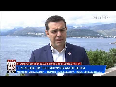 Δηλώσεις του Πρωθυπουργού από την Κροατία   12/4/2019   ΕΡΤ