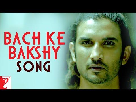 Bach Ke Bakshy  Detective Byomkesh Bakshy