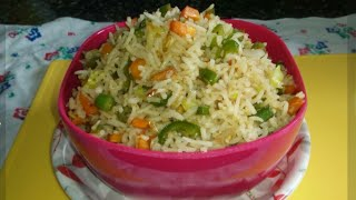 Egg fried rice recipe in kannada how to make egg friend rice at veg fried rice recipe how to make veg fried rice recipe in kannada indo forumfinder Image collections