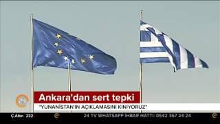 Kadir Gecesi Ayasofya'dan ezan sesi yükseldi, Yunanistan rahatsız oldu açıklamada bulundu